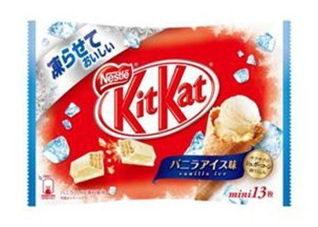 KitKat Japan !! Free Shipping for Jakarta !!