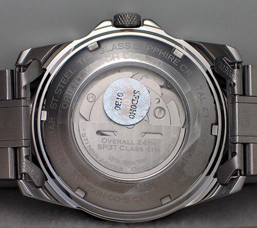 Orient STI II Limited Edition (609/1000)