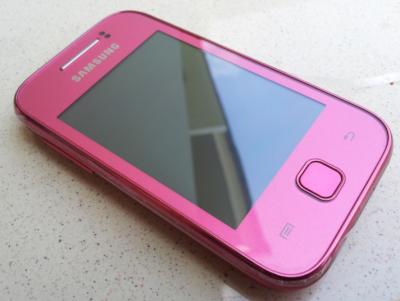 samsung galyoung pink 99.9% bandung