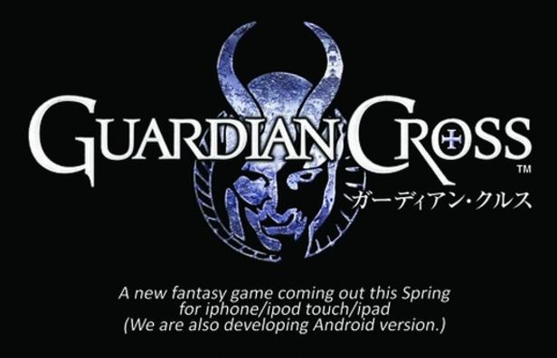 [OFFICIAL] TCG Guardian Cross Square Enix game card iPhone & Android user