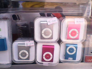 MP3 player jepit new