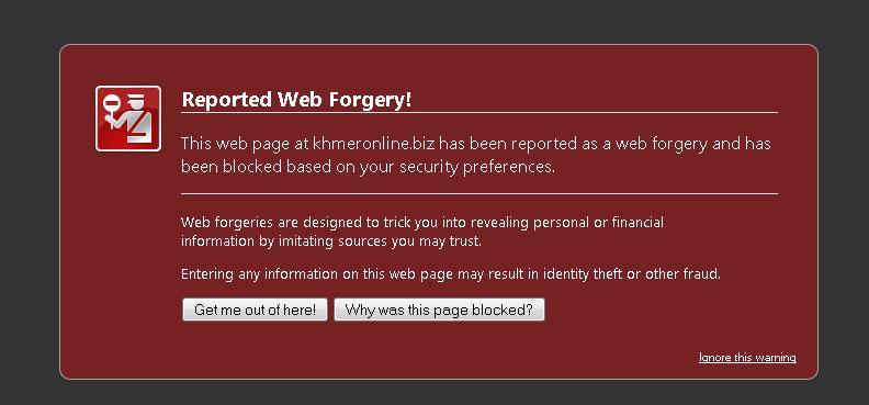 "Hati-hati jika anda mendapat Email ""Your Paypal account has been temporarily suspend"""