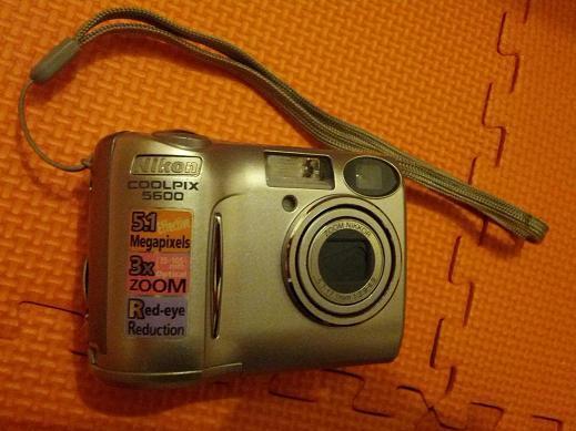 WTS :: Nikon Coolpix E5600 Mulus - Fullset
