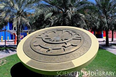 Bait Al-Hikma Cabinet: Sejarah Benda-Benda di Sekitar Kita