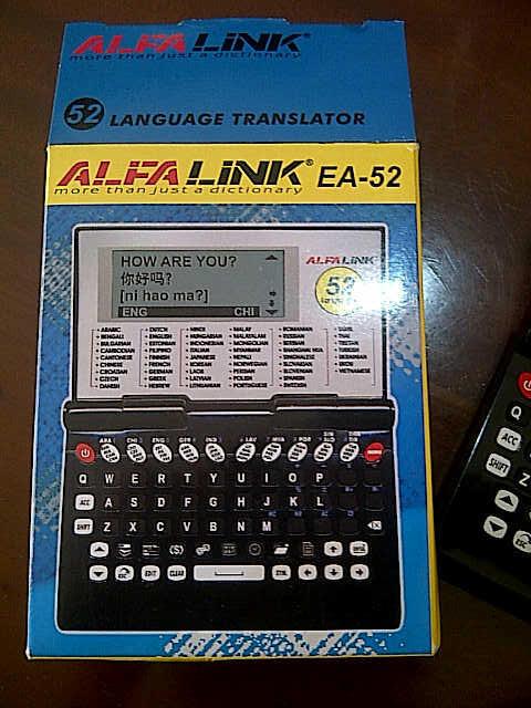 Jual Alfalink 53 Bahasa