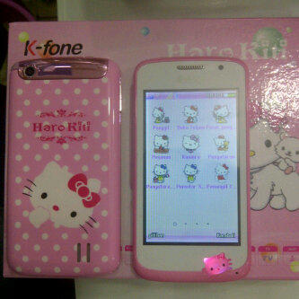 HP Hello Kitty Limited EDITION rep Iphone touchscreen only 430rbu