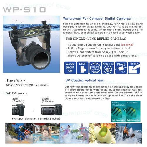 DICAPAC WP-S10 WATERPROOF DSLR CASE