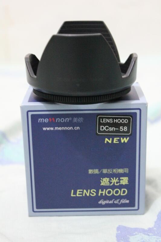 LENS HOOD MEWNON DC-SN 58mm