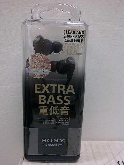 ===headset/earphone SONY punya harga putus asa (ga masuk nyesel)===