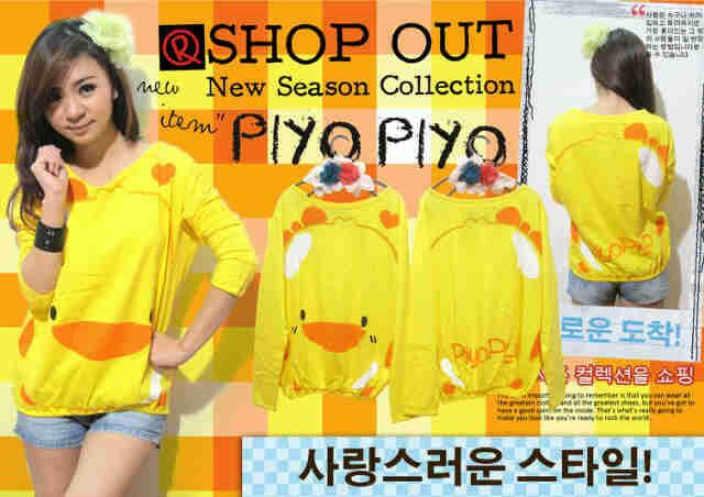 MeLoDy Shop menjual pakaian wanita, anak, couple, mom and kid dengan harga murah