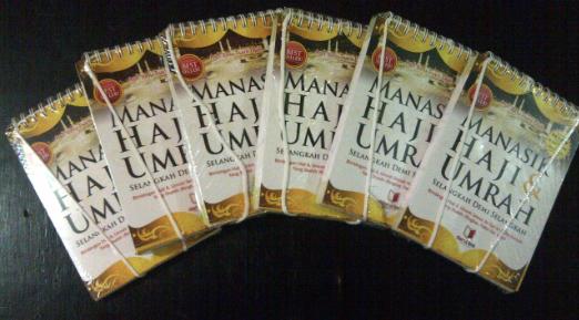 Buku Panduan Haji (Lux Version - Dikalungkan di Leher)