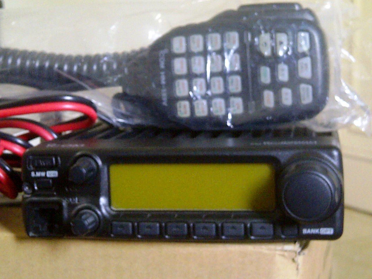Radio Komunikasi : Rig Icom IC-2200H