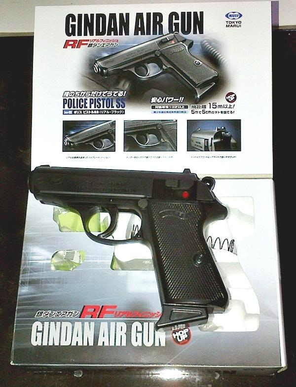 Global Arms, aneka airsoft spring murah!!!!