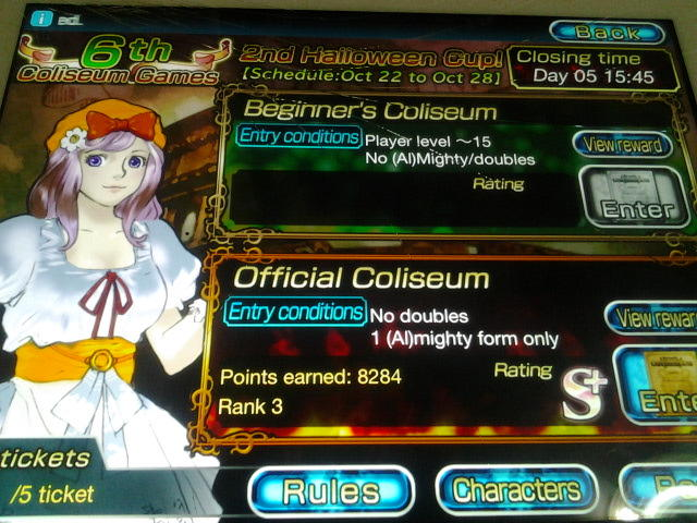 ##### GUARDIAN CROSS CARD 5* ACE from TOP Player #3 in coloseum