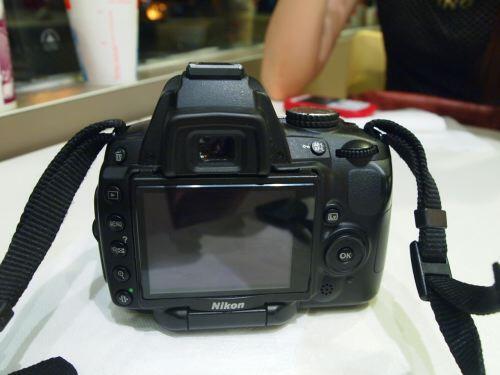 Nikon D5000 + AFS 18-70mm