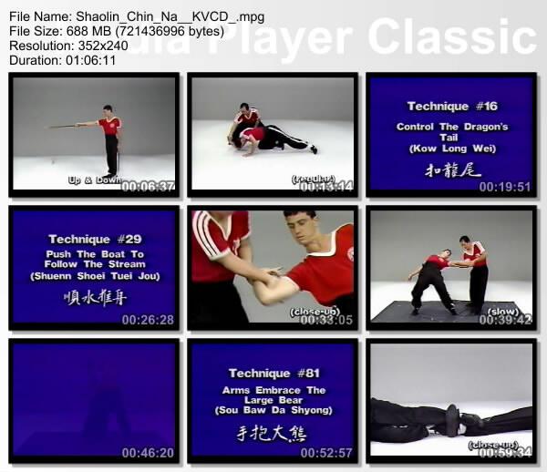 jual dvd Video beladiri pencak silat murah jogja