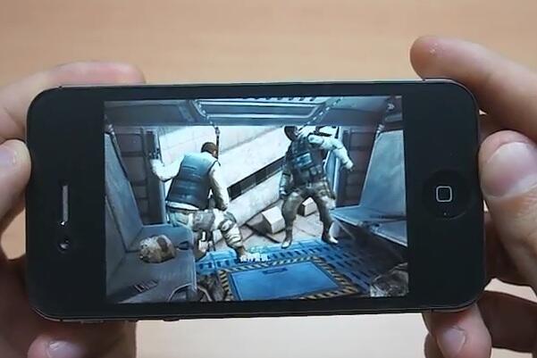 iPhone 4s 64Gb Batangan Titipan Boss