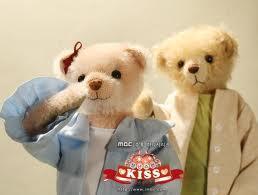 WTB Boneka Teddy Bear ukuran Sedan versi Naughty kiss