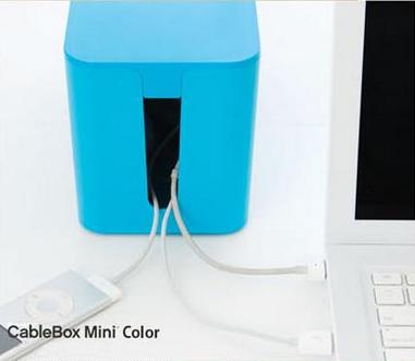 Pake Mini Cable Box, dan kamu tidak lagi melihat kabel kusut berserakan!