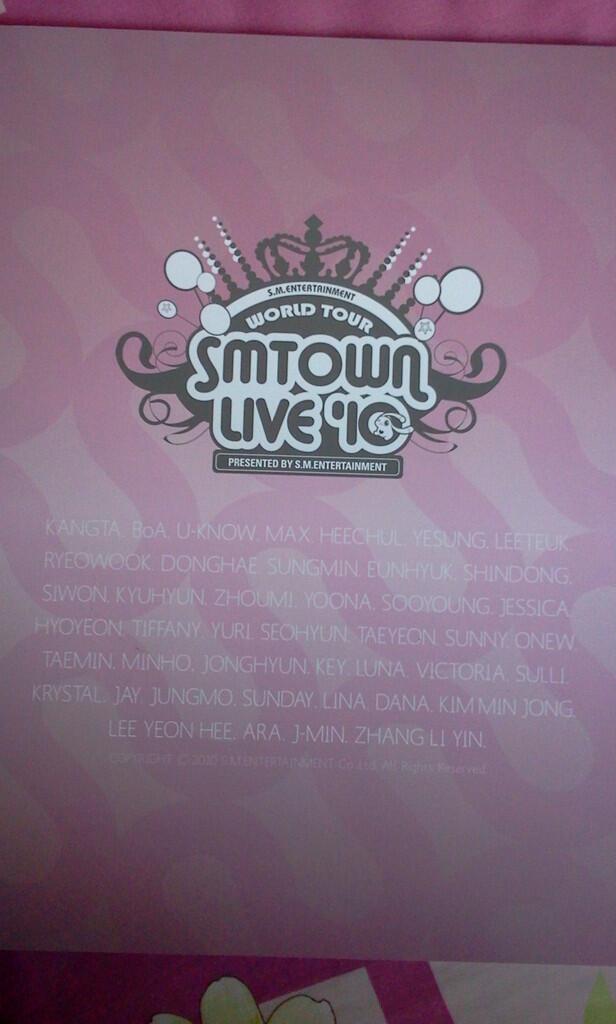 (JUAL) Pouch (Pencil Case) OFFICIAL Super Junior SS3 - SMTwon 2010 Catalog (Pictorial