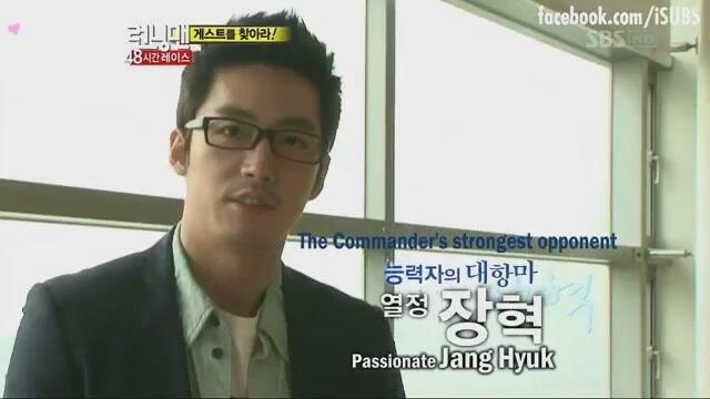 Running Man Ep 82 Sub Thai 720p - rilecnopertay - Blogcu com