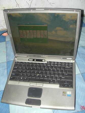 Dell Latitude D600, Kondisi hidup harga ancur...