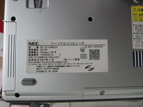 JUAL LAPTOP SECOND Core 2 Duo VGA ATI Radeon [ MALANG ]
