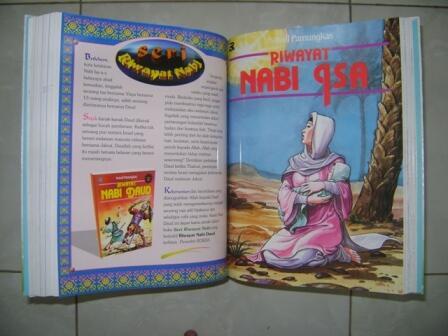 BUKU RIWAYAT NABI - NABI BERGAMBAR