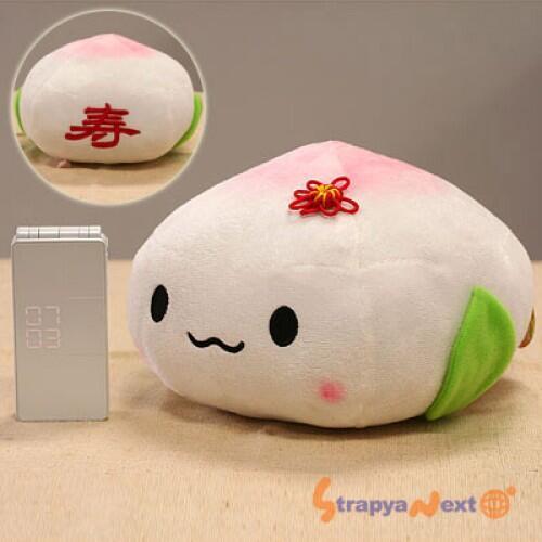 Bantal boneka Bakpao Juju-chan Imut