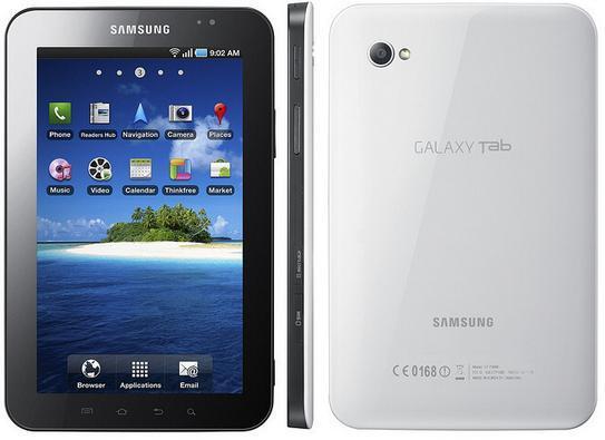 Samsung Galaxy Tab P1000 Jual Ngepot-Ngepot....2jt++ COD ONLY SURABAYA