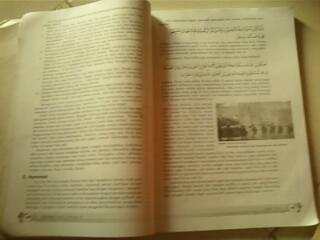 Buku Pendidikan Agama Islam (PAI) untuk kelas 8 SMP