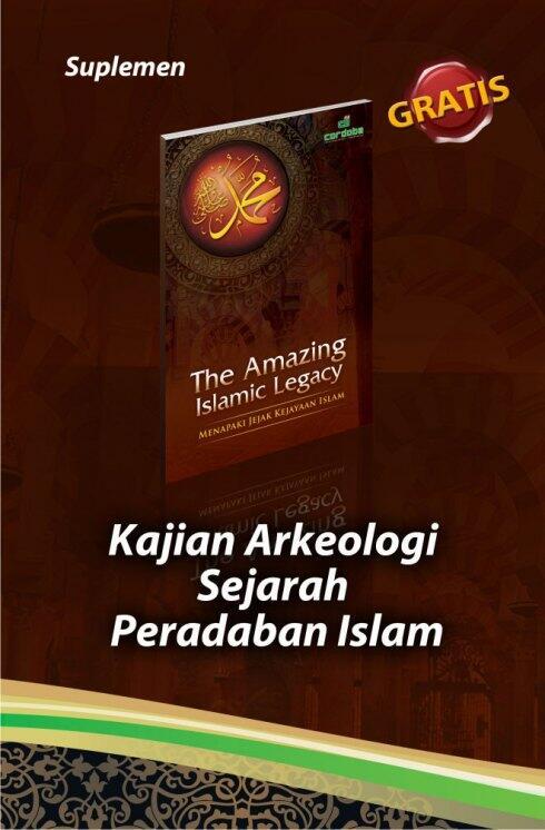 PERTAMA DI DUNIA AL-QUR'AN CORDOBA – The Amazing 33 Tuntutan Al-Qur'an untuk Hidup An