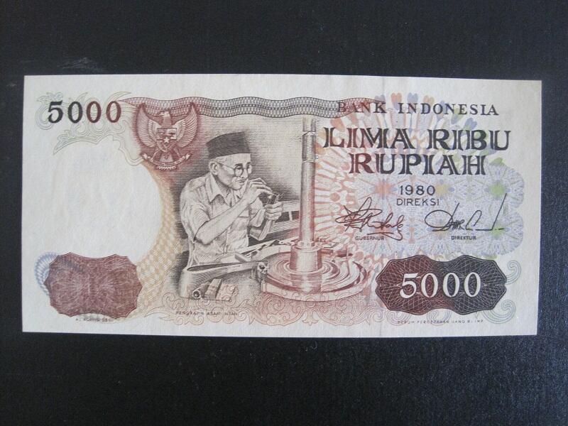 JUAL UANG KUNO Rp. 5.000,- THN 1980 - PENGRAJIN INTAN UNC