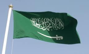 Sisi lain dari TKW Saudi Arabia yang belum banyak kita ketahui