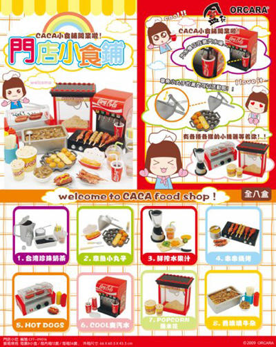 Jual Miniatur Orcara Wine, Cake, Fast Food, Cooking, Dim Sum, Fruit, Korea, Japanese