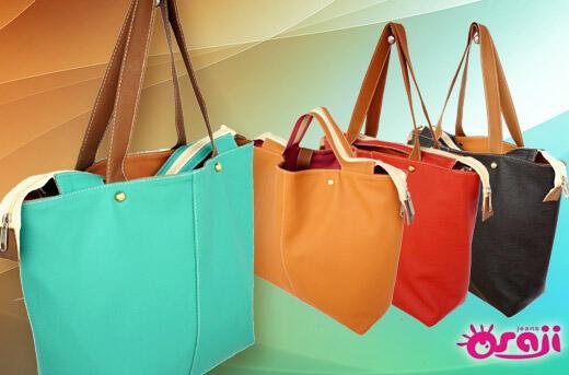 Unique Reversable Color Bag from Osaji - Simply 2 Side Style Colour Bag (8 Colours)