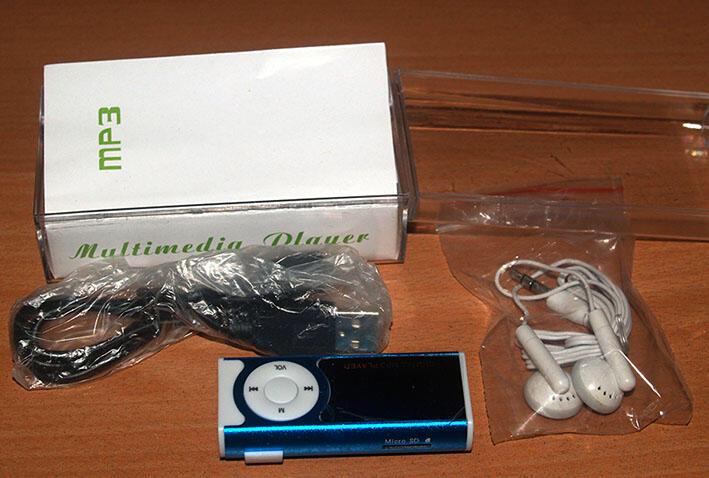 MP3 LCD bisa jadi Senter Mini