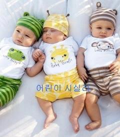 Piyama GAP,POLO,baju & topi bayi import dgn hrg murmer abisss