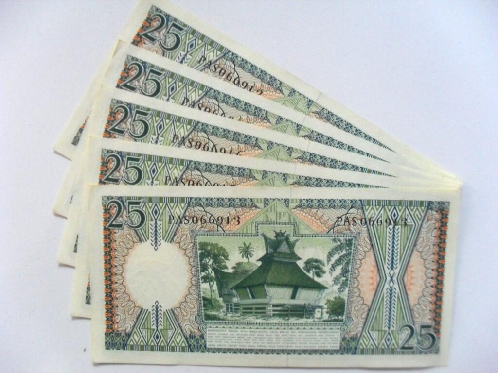 uang kuno 25 rupiah tahun 1958