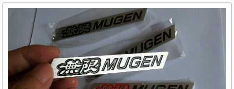 Jual berbagai macam Emblem ( Mugen, RS, Honda, dll)