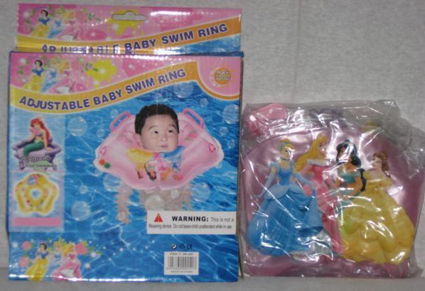 Munchkin Kolam Renang Bayi & NeckRing MURAH ! !