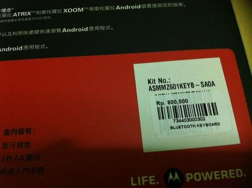 """Jual tablet fullset motorola xoom 10"""" + wireless keyboard + modem wifi + kabel hdmi"""