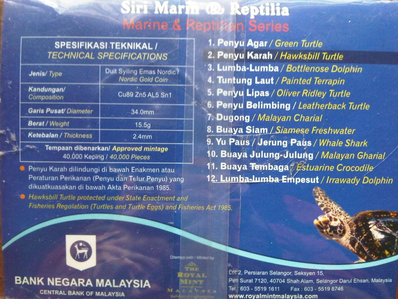 Koin Penyu Karah Malaysia 2006