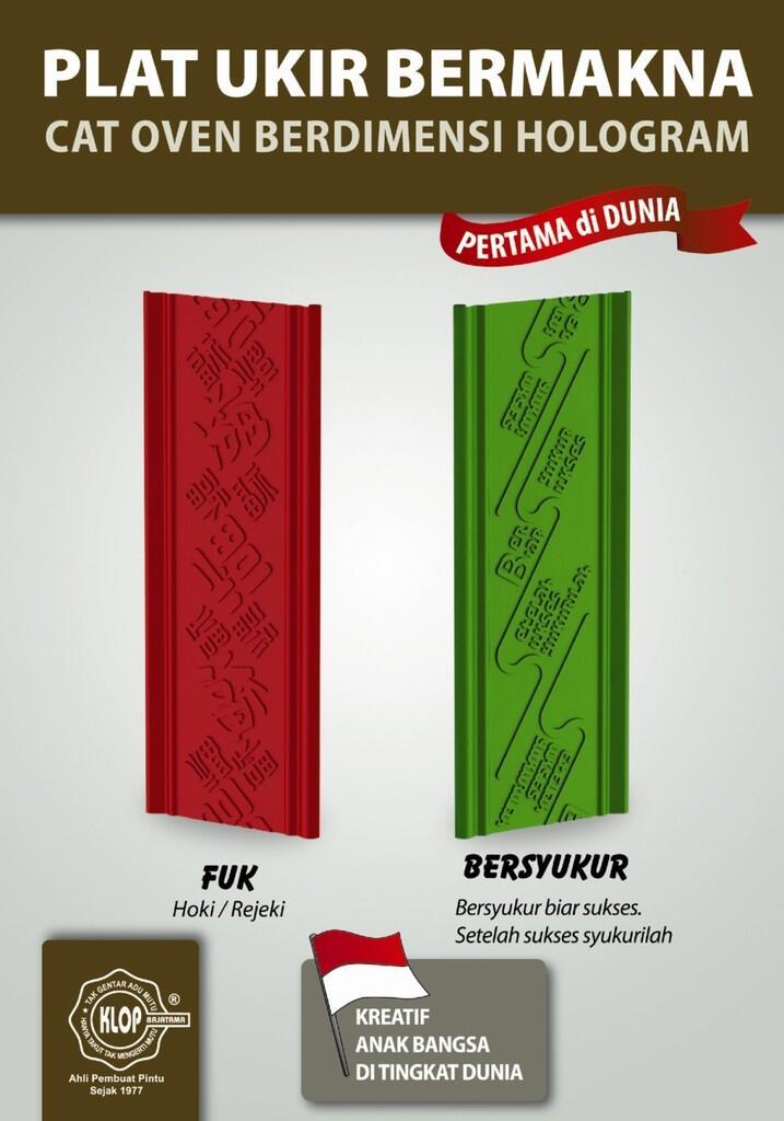Folding gate dengan plat ukir bermakna FUK dan BERSYUKUR