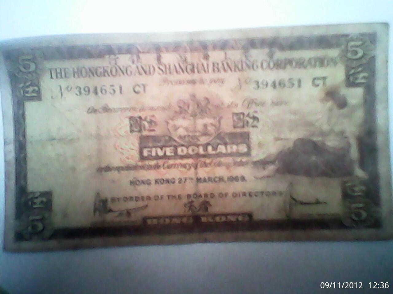 uang kertas kuno indonesia