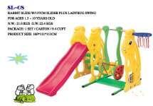 Mainan Perosotan SL 08 pilihan si buah hati anda