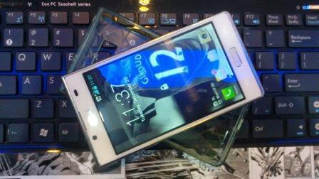 jual LG P705 white