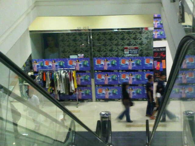 Dijual Counter di MALL CITO Surabaya (SANGAT STRATEGIS)