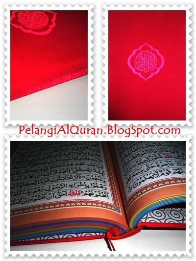 ALQURAN PELANGI - HOLY RAINBOW