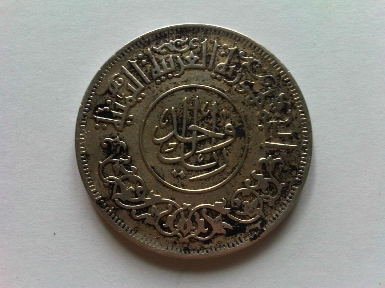 Koin Perak Yemen 1963